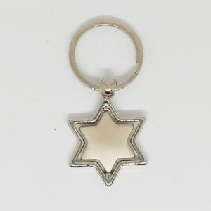 מחזיק מפתחות מגן דוד choo-se.co.il
